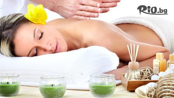 60-минутен тонизиращ масаж на цяло тяло с масло от цитруси + подарък: масаж на лице, ходила и длани, от Център за красота и здраве Beauty and Relax 2