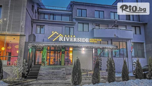 Хотел Ривърсайд 4*, Банско #1