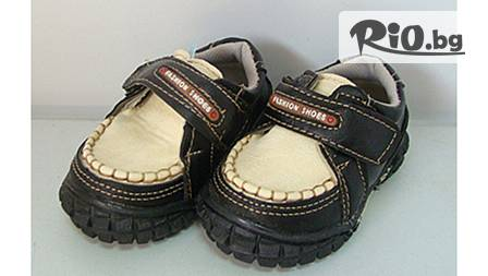 Зимни детски обувки само за 10,20 лева - черен или кафяв цвят от