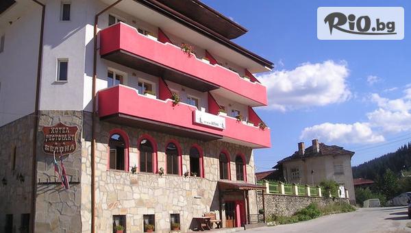 Семеен хотел Белона, Чепеларе #1