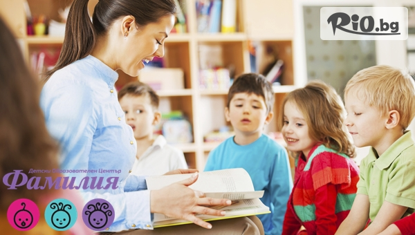 Целодневни занимания за деца #1