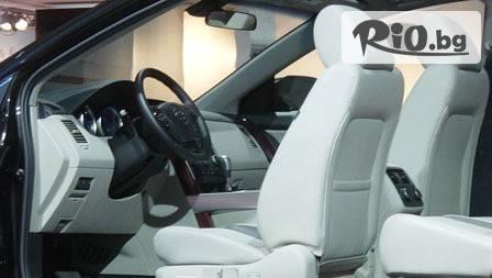 Професионално изпиране на тапицерията на Вашия автомобил на посочен от клиента адрес само за 24.99 лв.