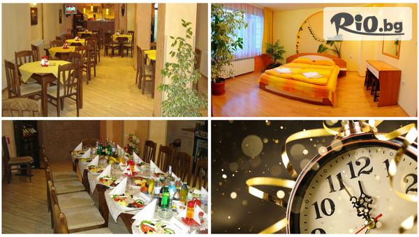Нова година в Смолян! 3 нощувки със закуски и вечери /едната Празнична с новогодишна програма/, от Хотел Роял