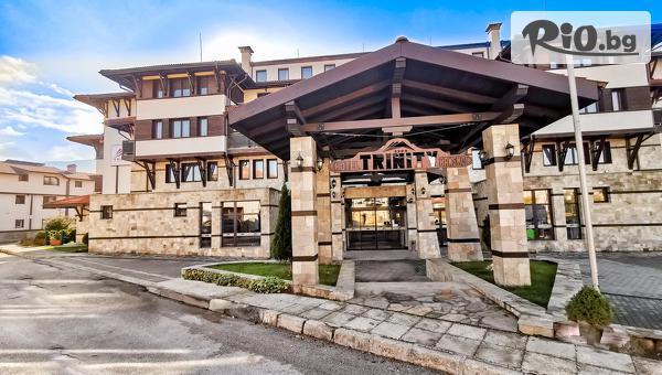 СПА почивка в Банско! Нощувка със закуска + СПА и басейн, от Хотел Тринити Резиденс