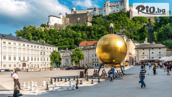 Bulgarian Holidays - thumb 4