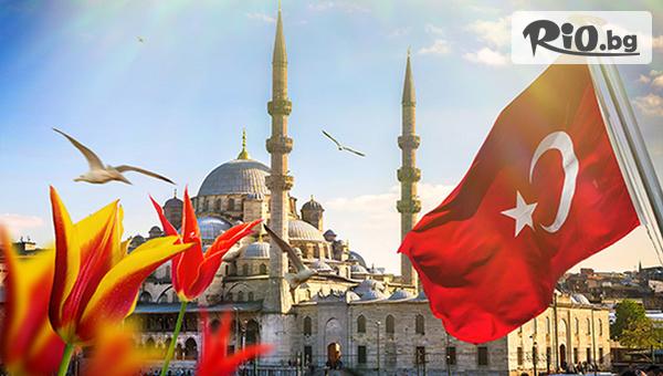 Истанбулска Приказка #1