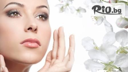 Радиочестотен лифтинг за лице + микродермабразио за 23.99 от Alin Beauty