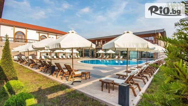 Каменград Хотел и Спа - thumb 2