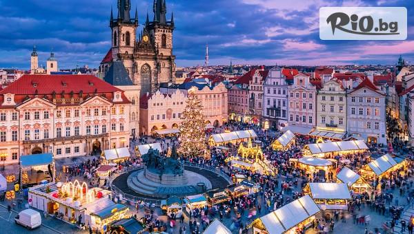 Предколедна екскурзия до Прага! 2 нощувки със закуски + Бонус трета нощувка със закуска в хотел 3* + транспорт и възможност за посещение на Берлин, от Онлайн Травъл