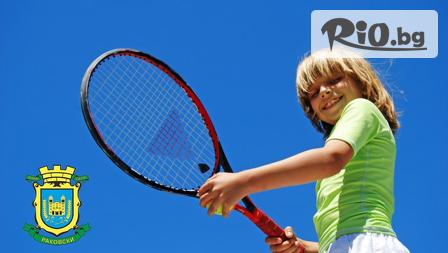 Целодневен детски тенис лагер, от Тенис кортове Раковски