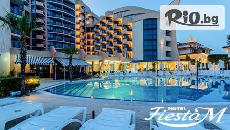 Почивка на първа линия в Слънчев бряг! Нощувка на база All Inclusive + външен басейн, чадър и шезлонг, от Хотел Фиеста М 4*