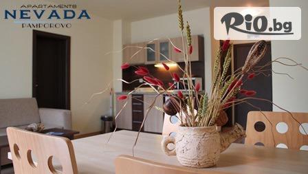 Апартаменти Невада - thumb 3