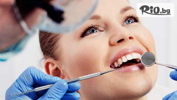 Вадене на еднокоренов зъб, с поставяне на упойка при нужда, от Д-р Джонова