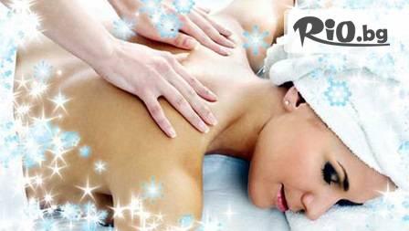 Край на болките в гърба с 30 мин. лечебен мануален масаж на коледна цена от 7.90 лв в масажно студио