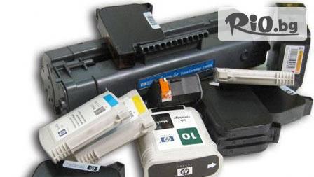 Професионално зареждане и рециклиране на тонер касети за 21.99 лв. - от Книжарница Експерт 97