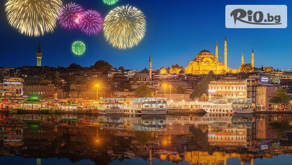 Нова година в Истанбул! 3 нощувки със закуски в Хотел Glorious 4* + автобусен транспорт, от Караджъ Турс