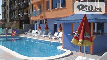 На море в Приморско до края на Септември! Нощувка в апартамент + външен басейн, шезлонг и чадър, от Хотел Дара 3*