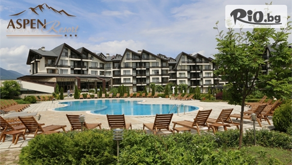 Банско, Хотел Aspen Resort 3* #1