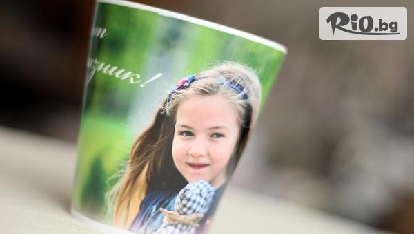 Оригинален подарък! Порцеланова обла или конусовидна чаша с послание или снимка, от Аликод