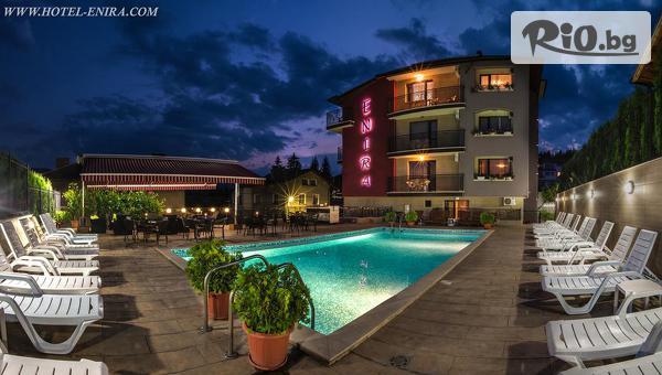 Делнична СПА почивка във Велинград! Нощувка със закуска за до ЧЕТИРИМА + басейни с минерална вода и СПА, от СПА хотел Енира 4*
