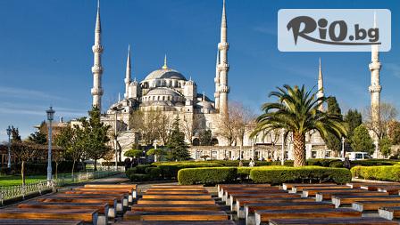 Екскурзия до Истанбул и Одрин #1