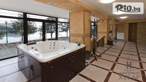 Семеен хотел Спа Хебър 3* - thumb 3
