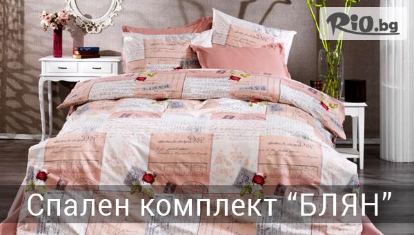 Шико-ТВ-98 ЕООД - thumb 3