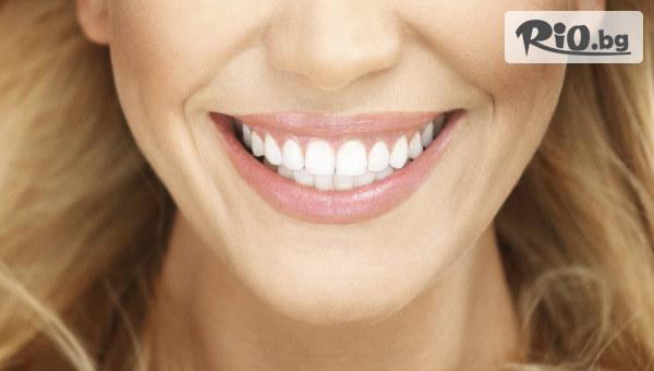 Здрави зъби