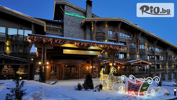 Ски и СПА почивка край Банско! Нощувка със закуска + безплатно ски оборудване и трансфер до ски център, от Пирин Голф Хотел and СПА 5*