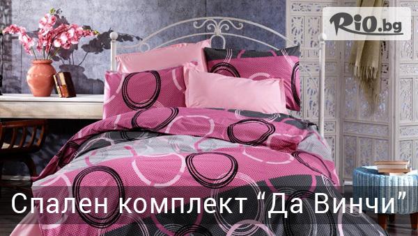 Шико-ТВ-98 ЕООД