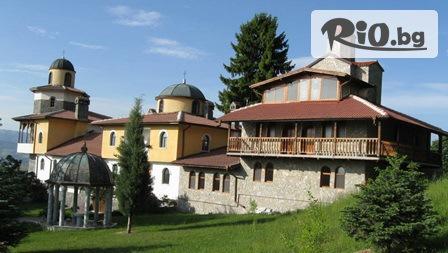 Двудневна екскурзия до Ресиловски манастир, Овчарченския Водопад, Седемте рилски езера + Нощувка и транспорт - за 61лв, от ВИП турс