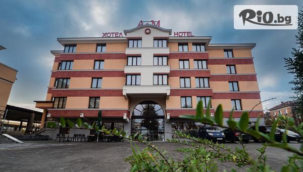 Хотел A&M 3*, Пловдив #1