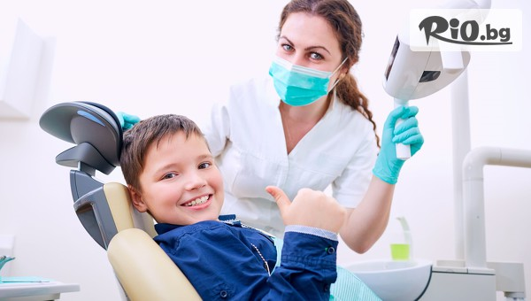 Специален пакет за превенция от кариес за деца до 14-годишна възраст, от Дентална клиника Персенк