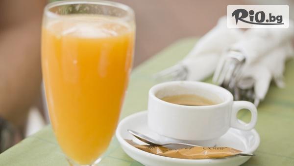 Фреш по избор + Кафе #1