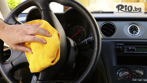 Автомивка в бензиностанция ЕКО - thumb 3