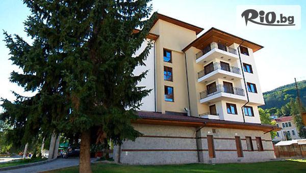 Хотел Ерма, Трън #1