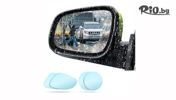 Защитно фолио за огледала #1