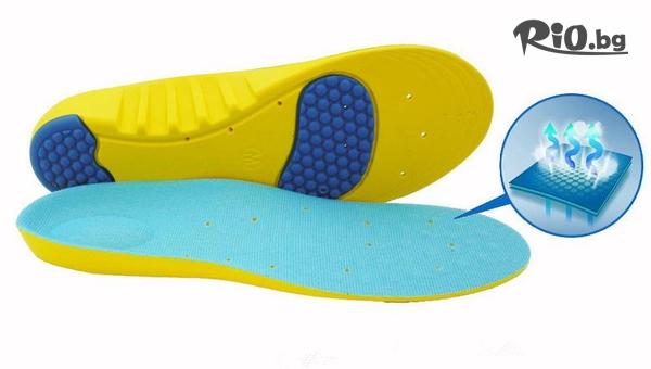 Стелки за обувки #1