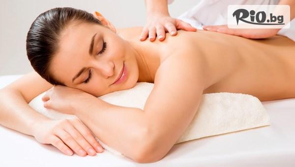 Болкоуспокояващ масаж на гръб + ръце или на цяло тяло + антистрес масаж на глава и лице, от Център за красота и здраве Beauty andamp;Relax 2