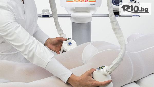 40 минути ICOONE процедури за цяло тяло против целулит, от Jewel Skin Clinic