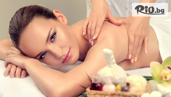 Антицелулитен масаж на проблемни зони, Класически или Релаксиращ масаж на цяло тяло + БОНУС: масаж на ходила и длани, от Център за красота и здраве Beauty andRelax 2