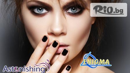 Гел лак Astonishing Nails