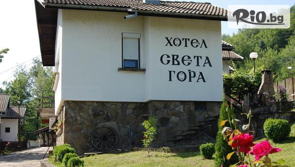Хотел Света Гора - thumb 2