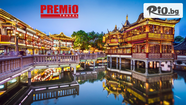 Самолетна екскурзия до Китай #1