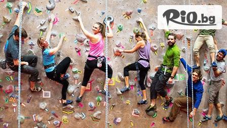3 изкачвания на стена #1