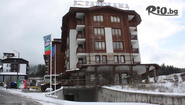 Хотел Панорама Ризорт, Банско #1