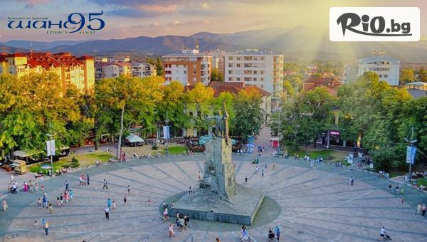 Нова година в Кралево, Сърбия #1