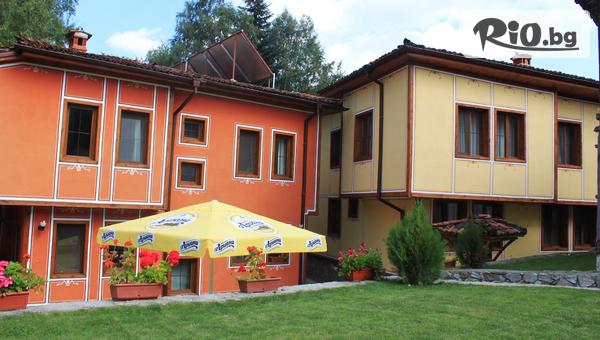 Изгодна почивка в Копривщица! Нощувка със закуска, от Къщи за гости Тодорини къщи