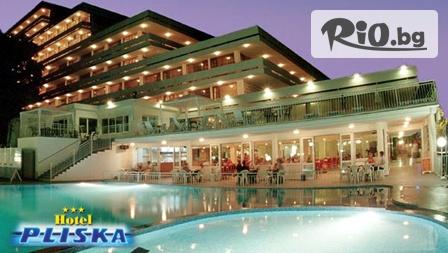 СПА почивка в Златни пясъци до края на Април! Нощувка на база All Inclusive + напълно реновиран вътрешен басейн и джакузи, от Хотел Плиска 3*