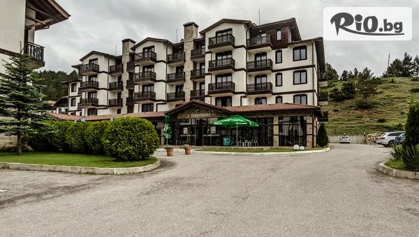 Хотел 3 Планини 3* - thumb 2